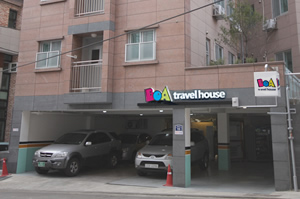 Then, you'll see BoA travel house on your left