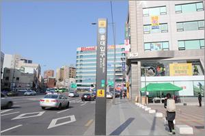 Exit4 at Hongik Univ. Station.